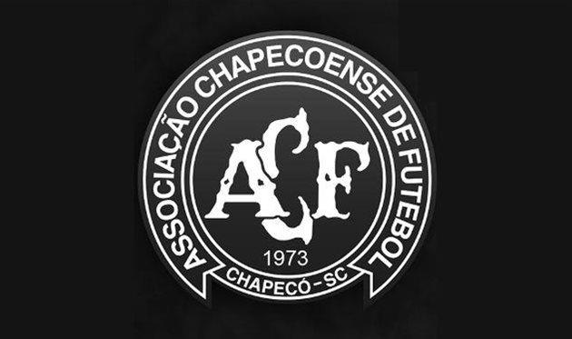 Бразильские клубы посоветовали гарантировать «Шапекоэнсе» место всерии, Анатри сезона
