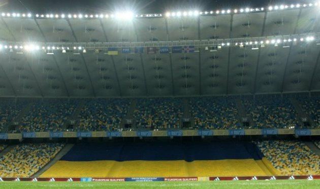 пустые сектора на матче против исландцев, фото: олег дубина, football.ua