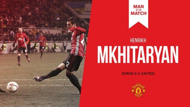 Мхитарян забил свой 1-ый гол за«Манчестер Юнайтед»