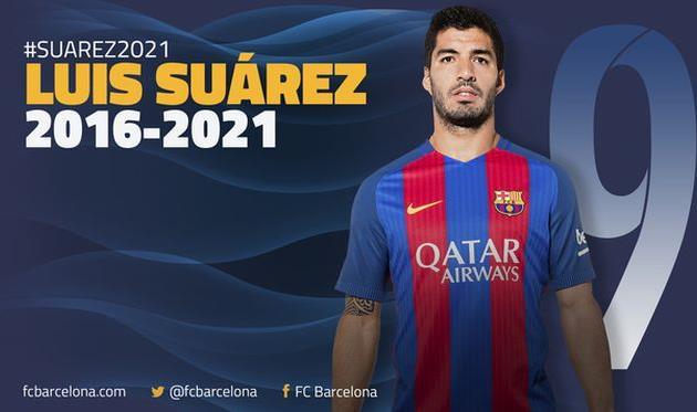 «Барселона» продлила договор сЛуисом Суаресом