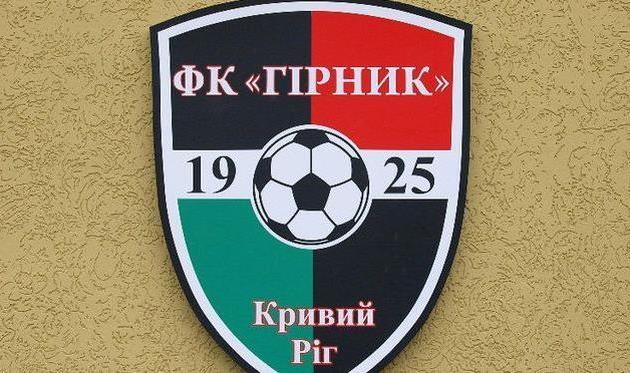 FCGORNYAK.DP.UA