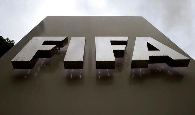 ФИФА огласила заключительные сроки заявок наЧМ