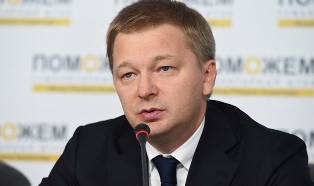 «Шахтер» соследующего сезона планирует перебраться вХарьков
