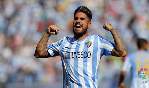 «Рубин» отдал футболиста Самуэля Гарсию варенду в«Леганес» доконца сезона
