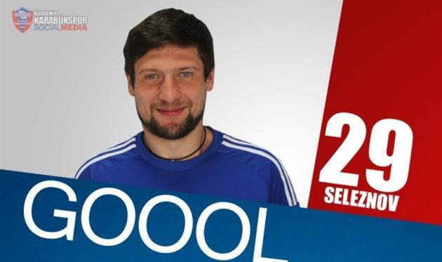 Селезнев забил гол «Бешикташу»