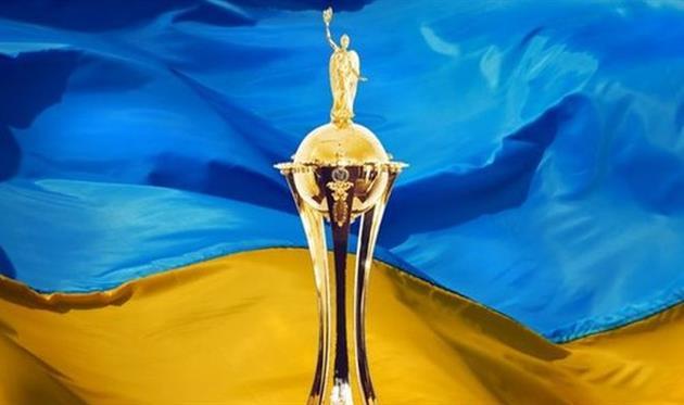 Перенесенные матчи «Шахтера» и«Динамо» пройдут 5апреля— Кубок Украины