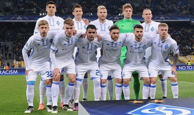 Динамо Киев минимально обыграло Бейцзин Гоань