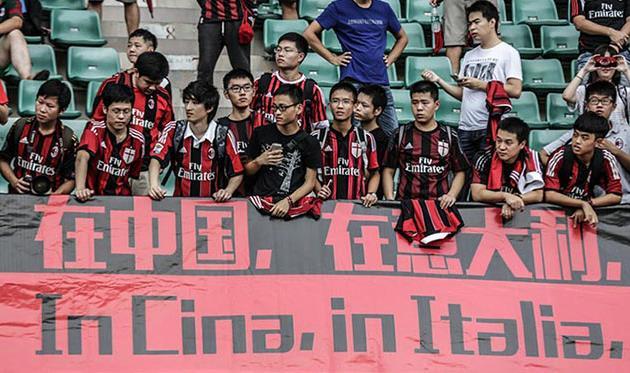 Китайские деловые люди готовы приобрести «Милан» за320млневро