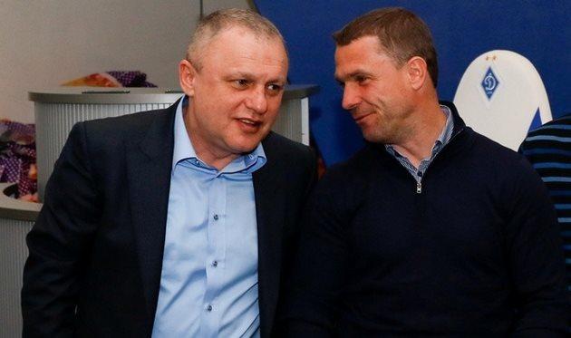 Игорь Суркис и Сергей Ребров, фото ZN.ua