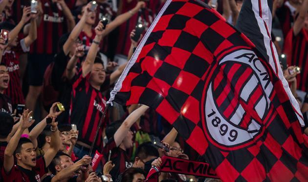 Китайские инвесторы могут отказаться от Милана