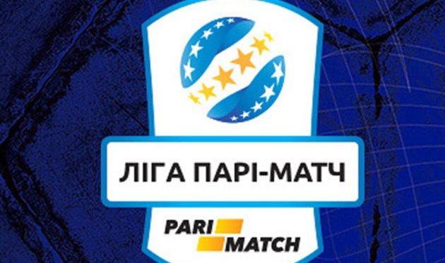 Календарь игр второго этапа чемпионата Украины