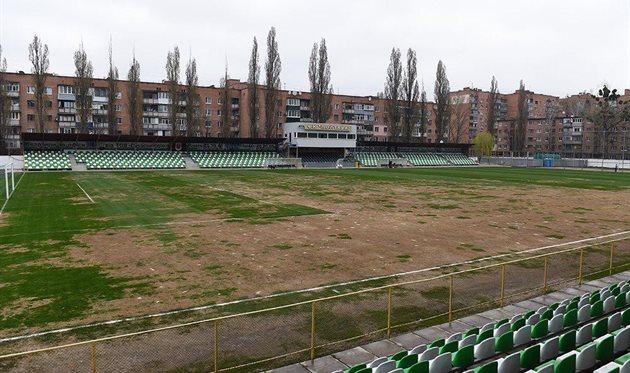 Стадион Локомотив, ФК Шахтер