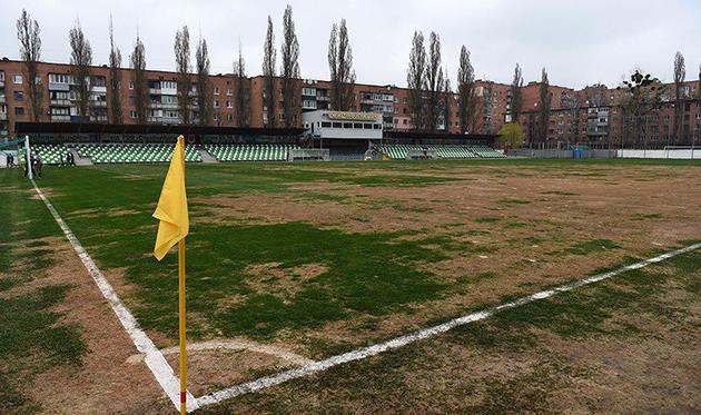 Стадион Локомотив, фото фк шахтер