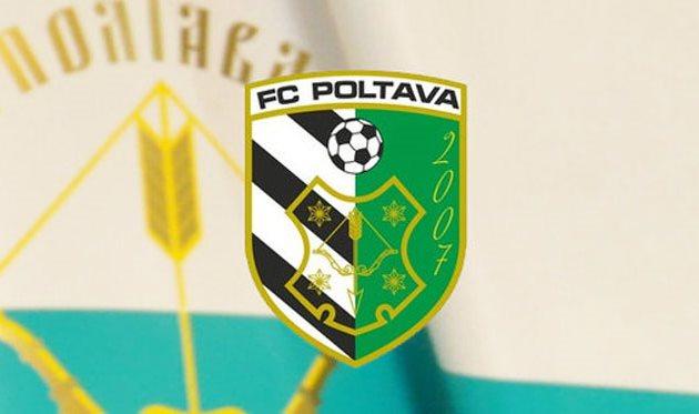 Полтава может получить техническое поражение на заседании КДК