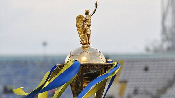 Кубок Украины, - УПЛ
