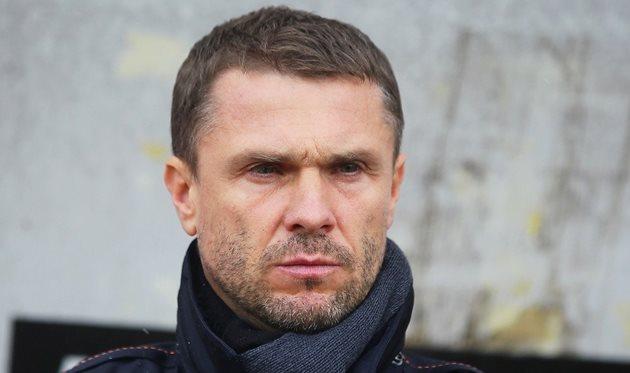Ребров: