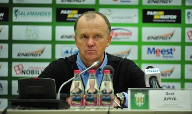 Олег Дулуб. Фото - ФК Карпаты