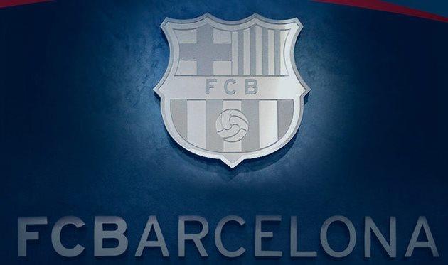 Барселона подаст жалобу на президента Малаги