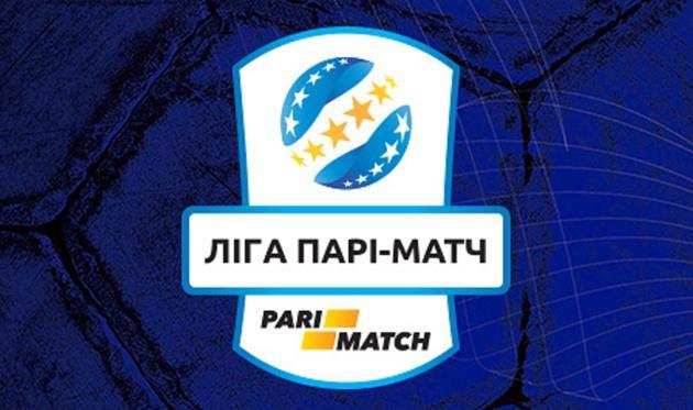 Сезон 2017/18 в УПЛ пройдет с 12 клубами