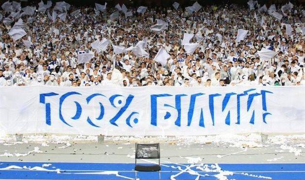 «Динамо» наказали зафанатов внарядах Ку-Клукс-клана имасках сосвастикой