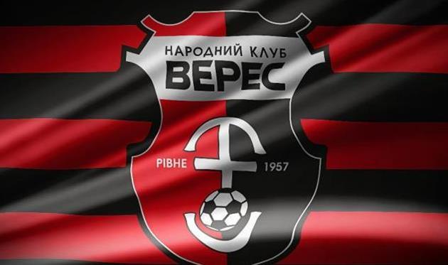 Вследующем сезоне УПЛ «Верес» заменит «Десну» исыграет стренером Кварцяным