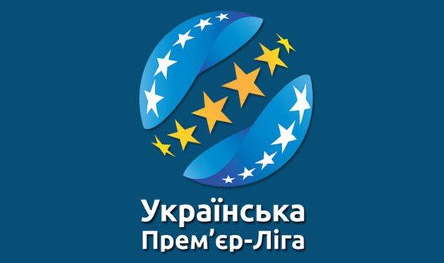 Календарь игр первого этапа УПЛ 2017/18