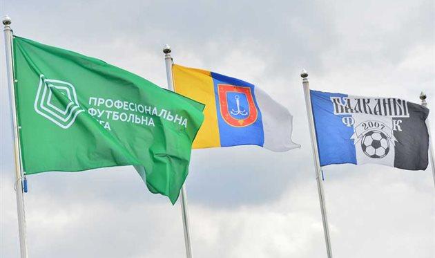 Балканы выразили готовность играть в Первой лиге, ФК Балканы