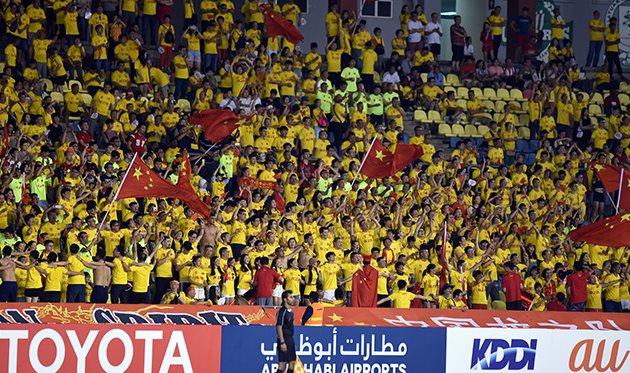 Молодежная сборная Китая пофутболу заявится вчетвертый германский дивизион
