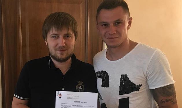 Зубков подписал новый контракт с Шахтером