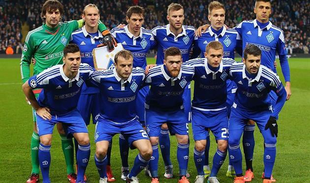 Динамо 33 раза принимало участие в Кубке / Лиге чемпионов, Getty Images