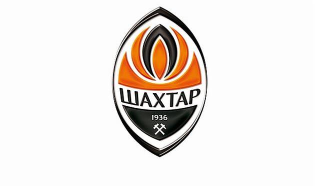 Стала известна заявка Шахтера на сезон 2017/18