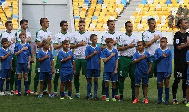 Выездной матч Александрии в Лиге Европы не покажут в Украине