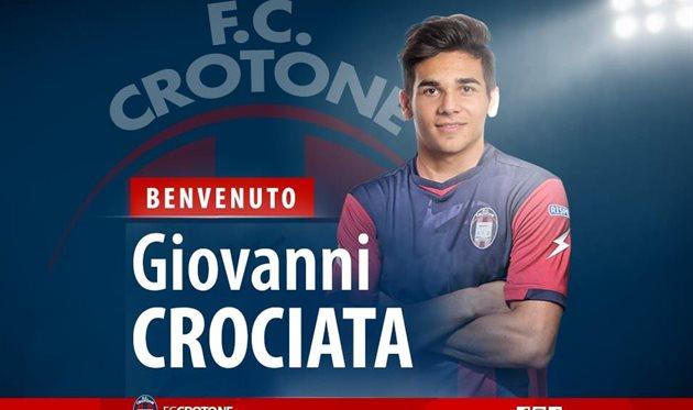 Кротоне подписал полузащитника Милана