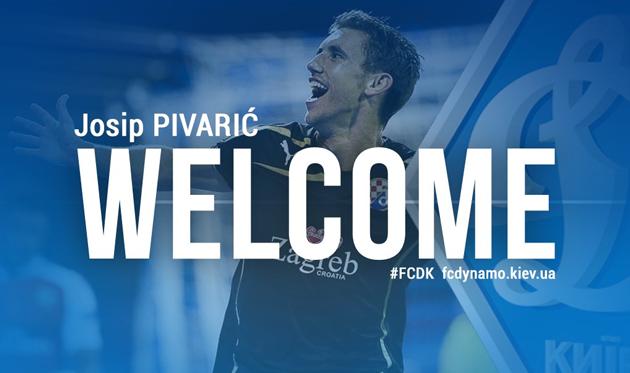 Пиварич — игрок киевского Динамо
