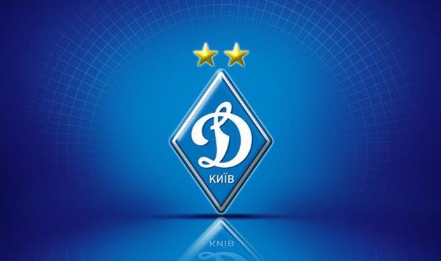 Динамо Киев обжалует решение ФФУ