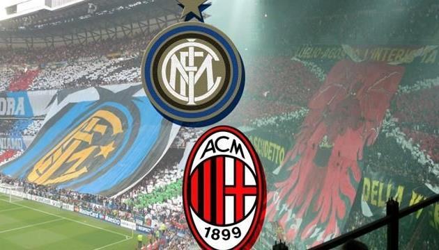 Кальчо-баттл: Милан vs Интер