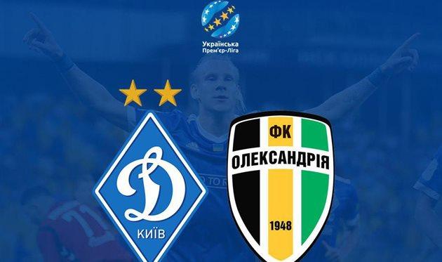 Динамо — Александрия: Вида и Каленчук остались в запасе