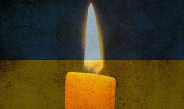 Матчи УПЛ начнутся с мин.  молчания
