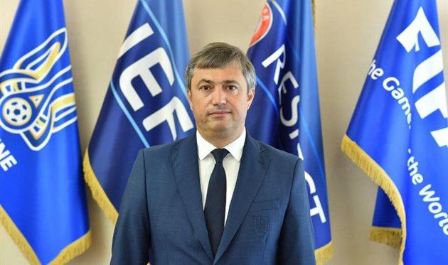 Вадим Костюченко, ФФУ