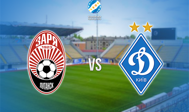 «Динамо» сыграло вничью с«Зарей»