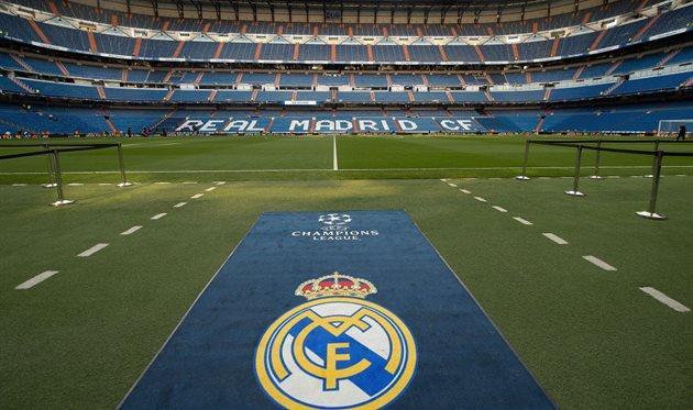 Летом Реал ждет усиление, Фото: Getty Images