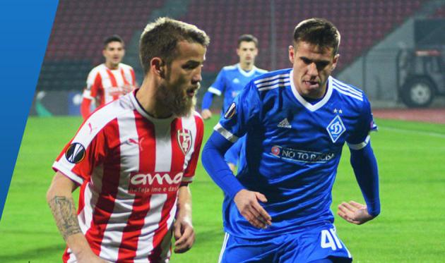 «Динамо» уступило «Скендербеу» срезультатом 2:3