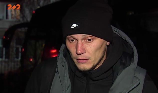 Пятов: Сегодня отсудейства пострадали имы, и«Динамо»