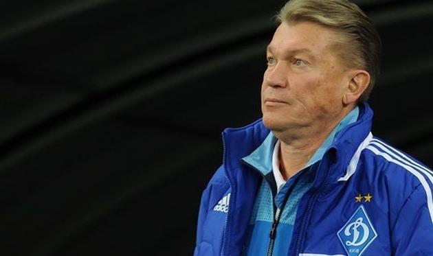 «Уровень многих футболистов несоответствует уровню чемпионата»— Блохин