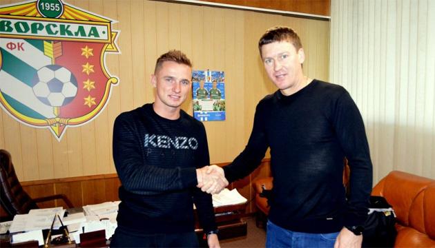 Денис Васин и тренер Ворсклы Василий Сачко, фото ФК Ворскла