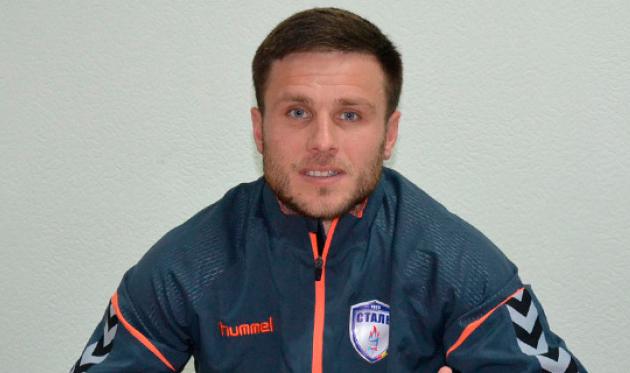 Игорь Ощипко, фото ФК Сталь