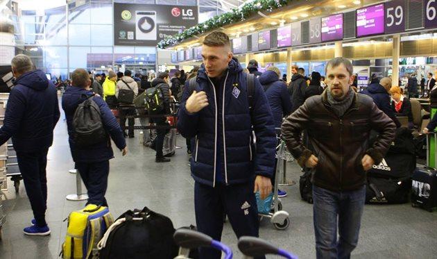 Динамо прибыло вМарбелью ипроведет первую тренировку
