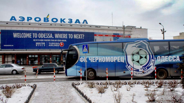 «Черноморец» со 2-ой попытки отправился насборы вТурцию