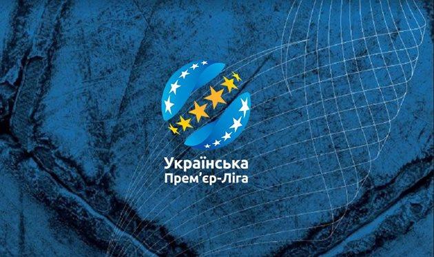 фото: upl.ua