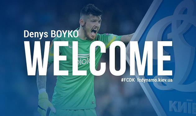 Вратарь Бойко возвратится вкиевское «Динамо»